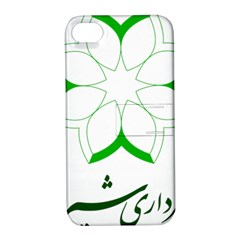 Shiraz Government Logo Apple Iphone 4/4s Hardshell Case With Stand by abbeyz71
