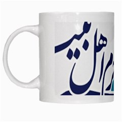 Seal Of Qom  White Mugs by abbeyz71