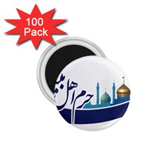 Seal Of Qom  1 75  Magnets (100 Pack)  by abbeyz71