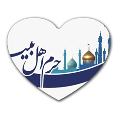 Seal Of Qom  Heart Mousepads by abbeyz71