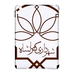 Seal Of Kermanshah  Apple Ipad Mini Hardshell Case (compatible With Smart Cover) by abbeyz71