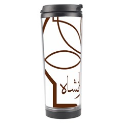 Seal Of Kermanshah  Travel Tumbler by abbeyz71
