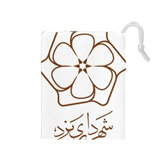 Logo Of Yazd  Drawstring Pouches (medium)