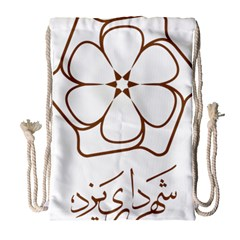 Logo Of Yazd  Drawstring Bag (large) by abbeyz71