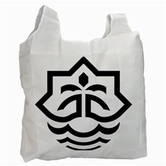 Seal Of Bandar Abbas Recycle Bag (two Side)  by abbeyz71