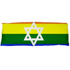 Gay Pride Israel Flag Body Pillow Case (dakimakura) by Valentinaart