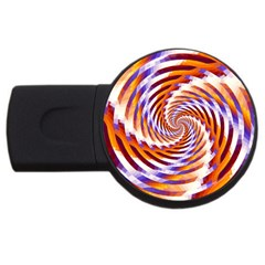 Woven Colorful Waves USB Flash Drive Round (2 GB)