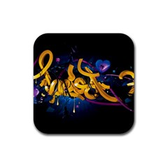 Sign Paint Bright  Rubber Square Coaster (4 Pack)  by amphoto