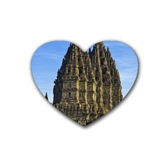 Prambanan Temple Heart Coaster (4 Pack)
