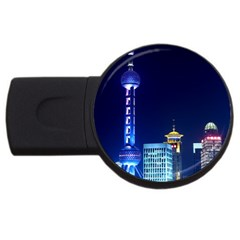 Shanghai Oriental Pearl Tv Tower Usb Flash Drive Round (4 Gb) by BangZart