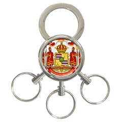 Kingdom Of Hawaii Coat Of Arms, 1850 1893 3 Ring Key Chains by abbeyz71