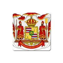 Kingdom Of Hawaii Coat Of Arms, 1850 1893 Square Magnet by abbeyz71