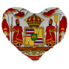 Kingdom Of Hawaii Coat Of Arms, 1850 1893 Large 19  Premium Heart Shape Cushions by abbeyz71