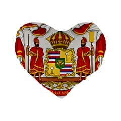 Kingdom Of Hawaii Coat Of Arms, 1850 1893 Standard 16  Premium Flano Heart Shape Cushions by abbeyz71