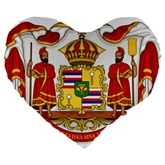 Kingdom Of Hawaii Coat Of Arms, 1850 1893 Large 19  Premium Flano Heart Shape Cushions by abbeyz71