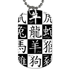 Chinese Signs Of The Zodiac Dog Tag (one Side)