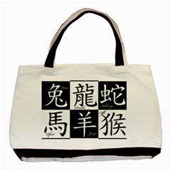 Chinese Signs Of The Zodiac Basic Tote Bag
