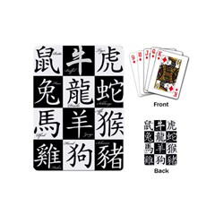 Chinese Signs Of The Zodiac Playing Cards (mini)