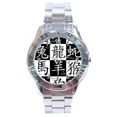 Chinese Signs Of The Zodiac Stainless Steel Analogue Watch by Nexatart