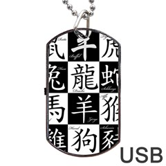 Chinese Signs Of The Zodiac Dog Tag Usb Flash (one Side) by Nexatart
