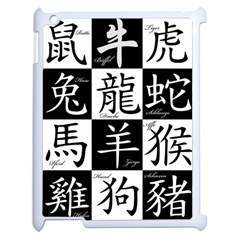 Chinese Signs Of The Zodiac Apple Ipad 2 Case (white) by Nexatart