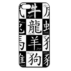 Chinese Signs Of The Zodiac Apple Iphone 5 Seamless Case (black)