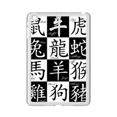Chinese Signs Of The Zodiac Ipad Mini 2 Enamel Coated Cases