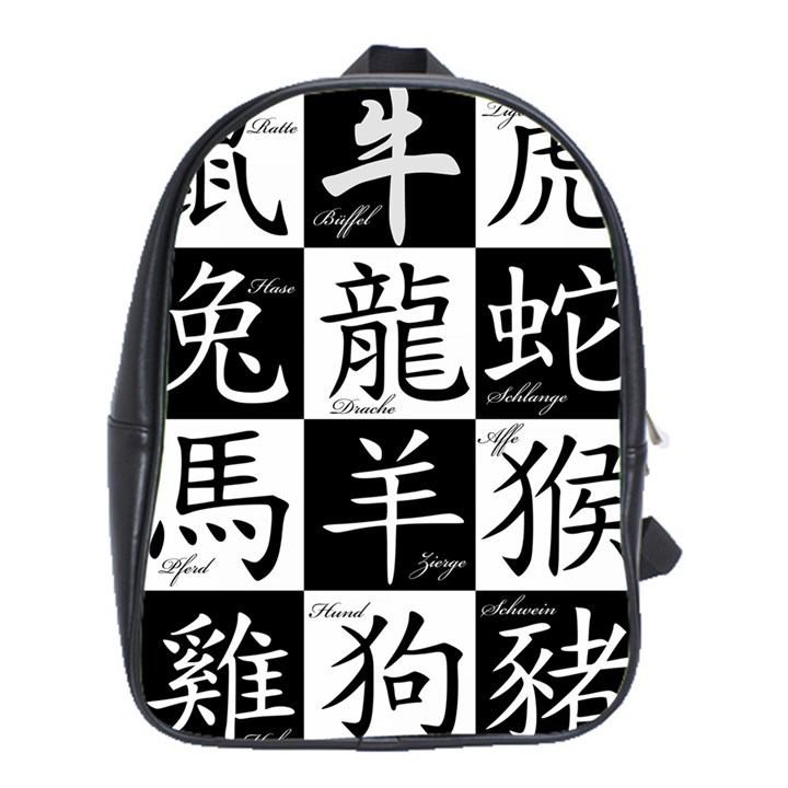 Chinese Signs Of The Zodiac School Bag (XL)