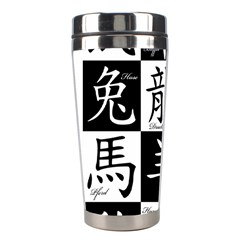 Chinese Signs Of The Zodiac Stainless Steel Travel Tumblers by Nexatart