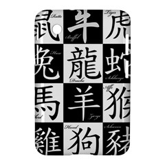 Chinese Signs Of The Zodiac Samsung Galaxy Tab 2 (7 ) P3100 Hardshell Case  by Nexatart