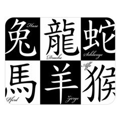 Chinese Signs Of The Zodiac Double Sided Flano Blanket (large)