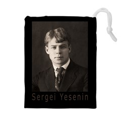 Sergei Yesenin Drawstring Pouches (extra Large) by Valentinaart