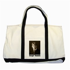Sergei Yesenin Two Tone Tote Bag by Valentinaart