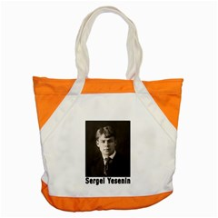 Sergei Yesenin Accent Tote Bag by Valentinaart