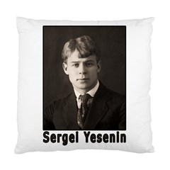 Sergei Yesenin Standard Cushion Case (two Sides) by Valentinaart
