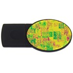 Abstract art USB Flash Drive Oval (2 GB) Front