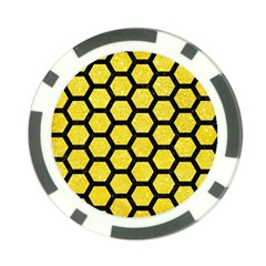 Hexagon2 Black Marble & Gold Glitter (r) Poker Chip Card Guard by trendistuff