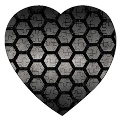 HEXAGON2 BLACK MARBLE & GRAY METAL 1 (R) Jigsaw Puzzle (Heart)