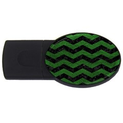 CHEVRON3 BLACK MARBLE & GREEN LEATHER USB Flash Drive Oval (4 GB)