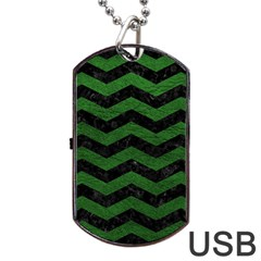 CHEVRON3 BLACK MARBLE & GREEN LEATHER Dog Tag USB Flash (One Side)