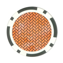 Brick2 Black Marble & Orange Watercolor Poker Chip Card Guard by trendistuff