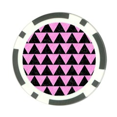 Triangle2 Black Marble & Pink Colored Pencil Poker Chip Card Guard by trendistuff