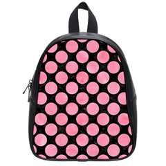 Circles2 Black Marble & Pink Watercolor (r) School Bag (small) by trendistuff