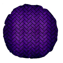 Brick2 Black Marble & Purple Brushed Metal Large 18  Premium Flano Round Cushions by trendistuff