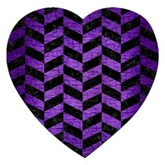 Chevron1 Black Marble & Purple Brushed Metal Jigsaw Puzzle (heart) by trendistuff
