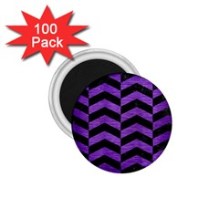Chevron2 Black Marble & Purple Brushed Metal 1 75  Magnets (100 Pack)