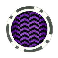 Chevron2 Black Marble & Purple Brushed Metal Poker Chip Card Guard (10 Pack) by trendistuff