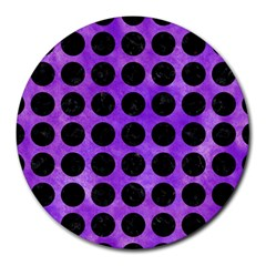 Circles1 Black Marble & Purple Watercolor Round Mousepads by trendistuff