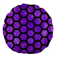 Hexagon2 Black Marble & Purple Watercolor Large 18  Premium Round Cushions by trendistuff