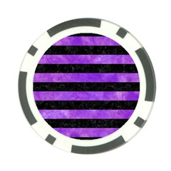 Stripes2 Black Marble & Purple Watercolor Poker Chip Card Guard (10 Pack) by trendistuff